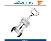 Штопор 19 cм, серия Kitchen gadgets, ARCOS, Испания