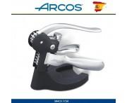 Штопор многофункциональный, серия Kitchen gadgets, ARCOS, Испания