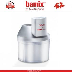 BAMIX SliceSy White многофункциональный набор насадок, белый, Швейцария, арт. 10591, фото 7