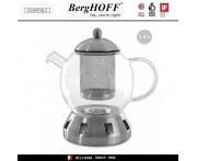 Заварочный чайник Essentials Dorado с подставкой для подогрева, 1.3 л, BergHOFF
