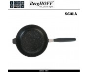 Антипригарная сковорода SCALA со съемной ручкой, D 20 см, H 3.8 см, индукционное дно, BergHOFF