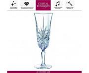 Бокал MASQUERADE для шампанского, 170 мл, Cristal D'arques, Франция