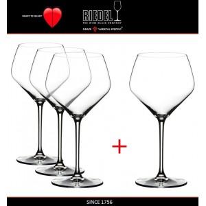 Набор бокалов для белых вин Chardonnay, 4 шт, объем 670 мл, машинная выдувка, Heart to Heart, RIEDEL, арт. 87576, фото 3
