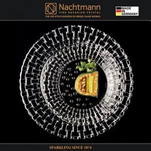 Тарелка обеденная, D 27 см, бессвинцовый хрусталь, серия BOSSA NOVA, Nachtmann, Германия, арт. 16104, фото 3