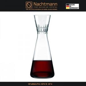 Декантер SIXTIES STELLA, 750 мл прозрачный хрусталь, Nachtmann, Германия, арт. 16306, фото 2
