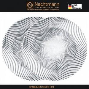 Набор тарелок SAMBA подстановочных, 2 шт. D 32 см, бессвинцовый хрусталь, серия SAMBA, Nachtmann, Германия, арт. 16136, фото 1