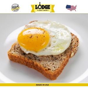 Кольцо для жарки яиц и блинчиков, D 10 см, силикон жаропрочный пищевой, Lodge, США, арт. 15629, фото 3