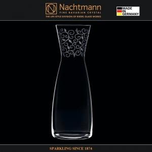 Графин DELIGHT для вина, 1100 мл, бессвинцовый хрусталь, Nachtmann, Германия, арт. 16143, фото 3