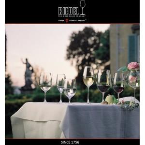 OUVERTURE Бокалы для шампанского Champagne Glass, 2 шт, 260 мл, хрусталин, Riedel, Австрия, арт. 16516, фото 2