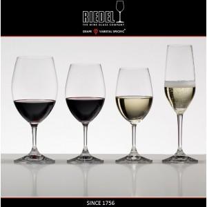 OUVERTURE Бокалы для шампанского Champagne Glass, 2 шт, 260 мл, хрусталин, Riedel, Австрия, арт. 16516, фото 3