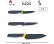 Набор кухонных ножей Elevate с чехлами, 3 предмета, Joseph Joseph, Великобритания