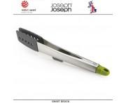 Кулинарные щипцы Elevate Steel для гриля, Joseph Joseph, Великобритания
