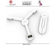 Весы Triscale кухонные электронные складные, max 5 кг, белый, Joseph Joseph, Великобритания