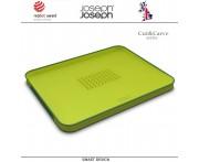 Доска двухсторонняя разделочная Cut and Carve Plus, зеленый, Joseph Joseph, Великобритания