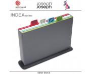 Набор разделочных досок INDEX & APOS, 5 предметов, графит, Joseph Joseph, Великобритания