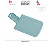 Малая доска Chop2pot складная, голубой, Joseph Joseph, Великобритания