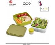 Ланч-бокс GoEat для салатов компактный, зелёный, Joseph Joseph, Великобритания