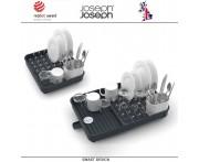 Раздвижная сушилка Extend для посуды, серая, Joseph Joseph, Великобритания