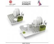 Раздвижная сушилка Extend для посуды, белая, Joseph Joseph, Великобритания