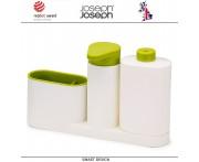 Органайзер SinkBase Plus для раковины с дозатором для мыла и бутылочкой, белый, Joseph Joseph, Великобритания
