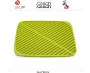 Малый коврик Flume для сушки посуды, зеленый, 31 x 31 см, Joseph Joseph, Великобритания