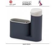 Органайзер SinkBase для раковины с дозатором для мыла, серый, Joseph Joseph, Великобритания