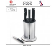 Набор кухонных ножей Elevate на подставке Carousel 100, 7 предметов, Joseph Joseph, Великобритания