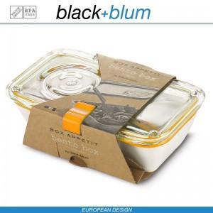 Bento Box Appetit ланч-бокс с разделителем, белый-оранжевый, Black+Blum, арт. 12170, фото 4