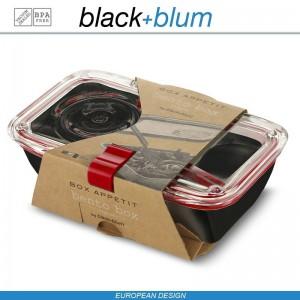 Bento Box Appetit ланч-бокс с разделителем, черный-красный, Black+Blum, арт. 12171, фото 4