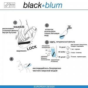 Eau Good эко-бутылка для воды с угольным фильтром, 600 мл, голубой, Black+Blum, арт. 12134, фото 3