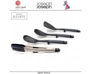 Набор кухонных инструментов Elevate со щипцами, 4 шт, Joseph Joseph, Великобритания