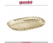 Поднос Tiffany M, 32 х 22 см, пластик пищевой, цвет песочный, Guzzini, Италия