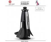 Набор кухонных инструментов Elevate со щипцами на вращающейся подставке Carousel, 7 предметов, Joseph Joseph, Великобритания