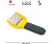 Нож-слайсер Slice для сыра с двумя лезвиями, Joseph Joseph, Великобритания