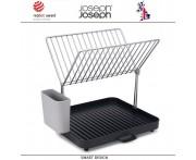 Сушилка Y-Rack для посуды и столовых приборов со сливом, серая, Joseph Joseph, Великобритания