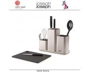 Органайзер CounterStore для кухонных инструментов и ножей + разделочная доска, серебристый, Joseph Joseph, Великобритания