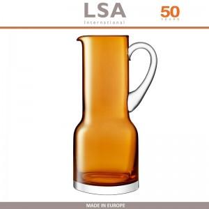 Кувшин Utility ручной выдувки, 1.3 л, цвет охра, LSA, арт. 87939, фото 8