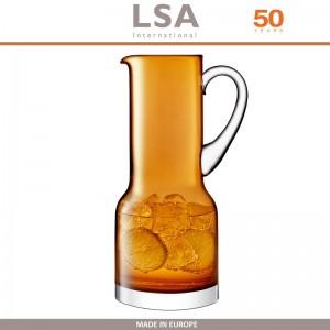 Кувшин Utility ручной выдувки, 1.3 л, цвет охра, LSA, арт. 87939, фото 9