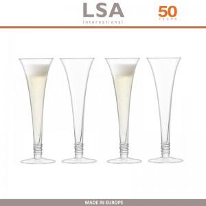 Бокалы Prosecco для игристых вин, 4 шт по 140 мл, LSA, арт. 86968, фото 1