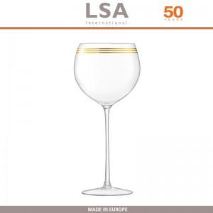 Бокалы Deco для вина с золотым декором, выдувное стекло,  8 шт по 525 мл, LSA, арт. 86959, фото 7