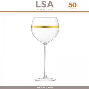 Бокалы Deco для вина с золотым декором, выдувное стекло,  8 шт по 525 мл, LSA, арт. 86959, фото 6