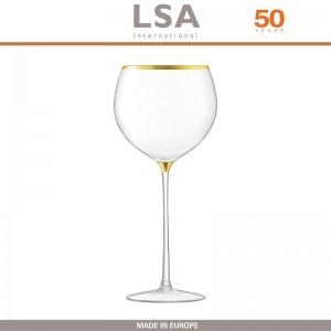 Бокалы Deco для вина с золотым декором, выдувное стекло,  8 шт по 525 мл, LSA, арт. 86959, фото 3