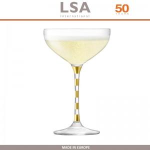 Бокалы Deco для шампанского с золотым декором, выдувное стекло,  8 шт по 235 мл, LSA, арт. 86958, фото 4