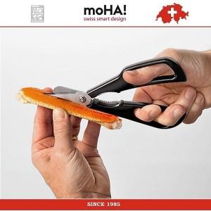 Ножницы SCAMPO для морепродуктов, MOHA, арт. 78344, фото 3