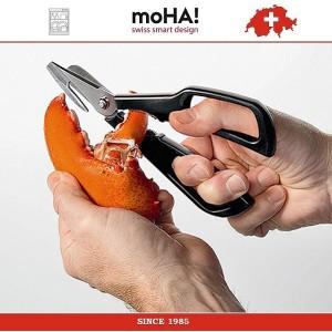 Ножницы SCAMPO для морепродуктов, MOHA, арт. 78344, фото 6