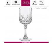 Бокал Longchamp для вина, 250 мл, Cristal D'arques, Франция