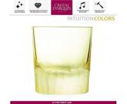 Низкий бокал INTUITION желтый, 320 мл, Cristal D'arques, Франция