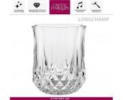 Бокал Longchamp для напитков, 230 мл, Cristal D'arques, Франция