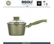 Ковш Dr.Green, D 16 см, 1,5 л, алюминий литой, антипригарное покрытие GREENSTONE®, Risoli, Италия