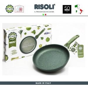 Сковорода Dr.Green, D 20 см, алюминий литой, антипригарное покрытие GREENSTONE®, Risoli, Италия, арт. 48481, фото 2